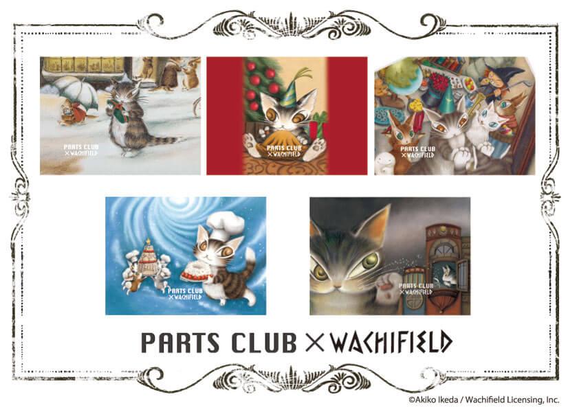 PARTS CLUB(パーツクラブ)と猫のダヤンがコラボしたワークショップ