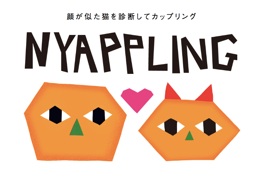 「Nyappling(ニャップリング)」のロゴ