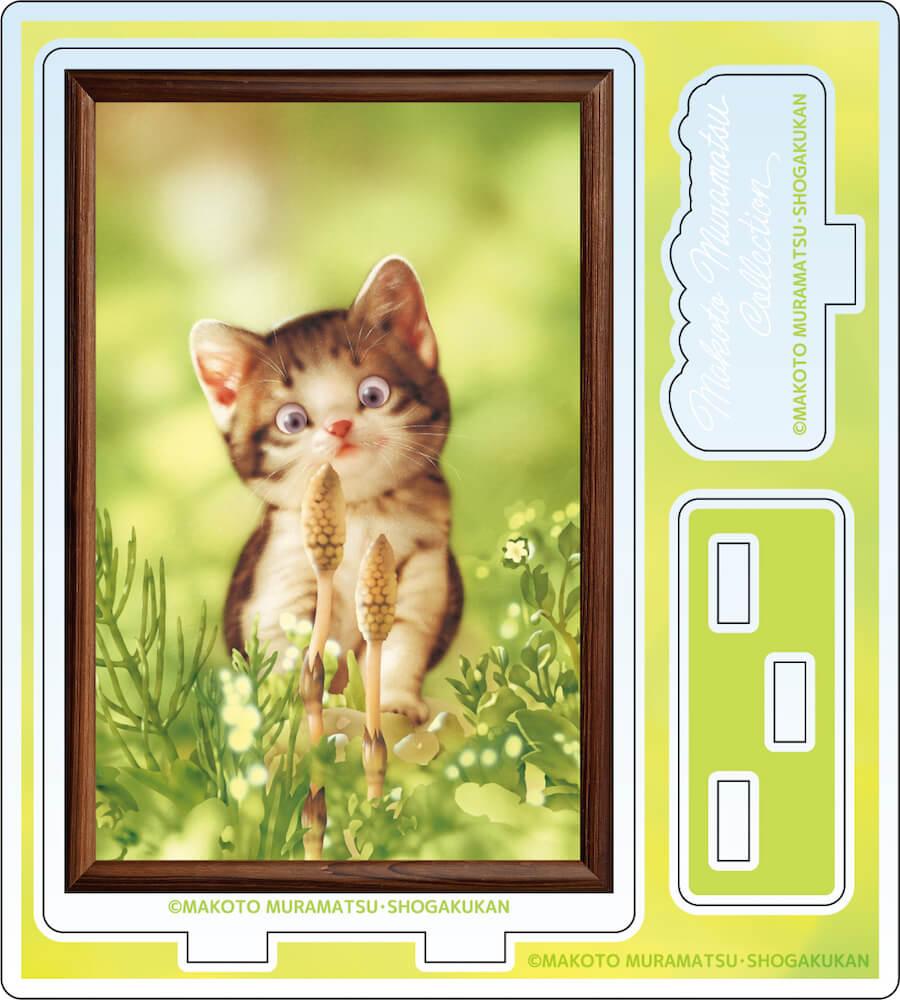 村松誠の猫イラストをデザインしたアクリルスタンド