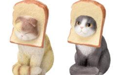 猫の置物に見えるけれど実は意外と使える子!ヴィレヴァンの面白い猫グッズ3選