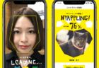 スマホで撮影するだけ!自分の顔と似ている猫を教えてくれるアプリ「Nyappling(ニャップリング)」