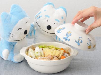 親子で囲むと盛り上がりそう!「11ぴきのねこ」食器シリーズの最新作は「土鍋」ですニャ
