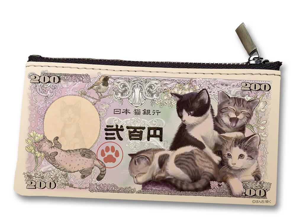 小銭入れby 子猫の二百円札「子猫紙幣」