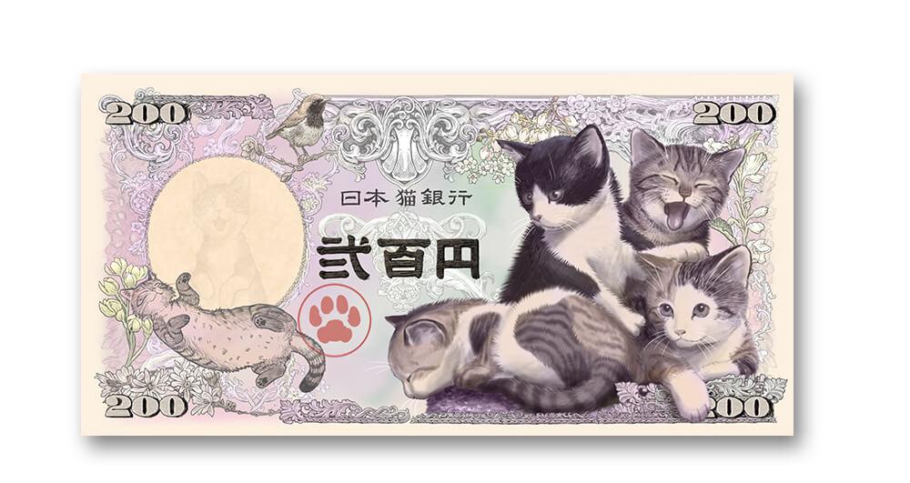 フェイスタオルby 子猫の二百円札「子猫紙幣」