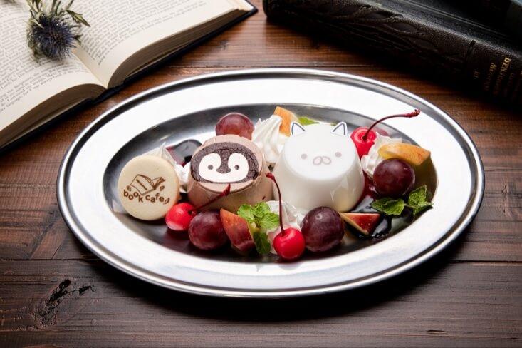 プリンアラモード by ねこぺんBOOK CAFE