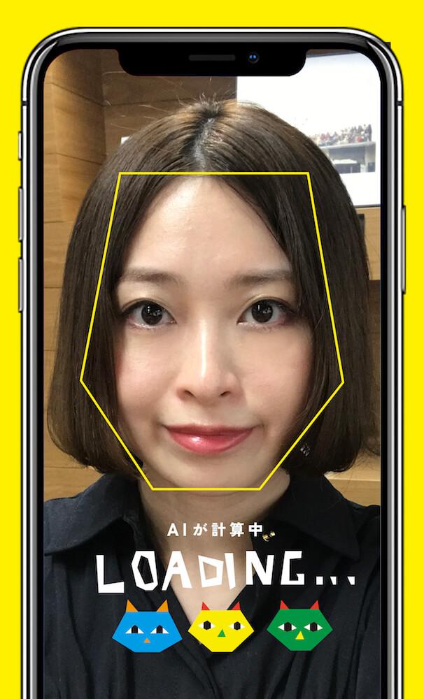 人間の顔写真から似ている猫を診断 by アプリ「Nyappling(ニャップリング)」
