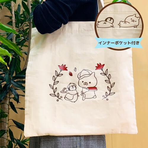 ねこぺん日和の内ポケットトートバッグ by ねこぺんBOOK CAFE