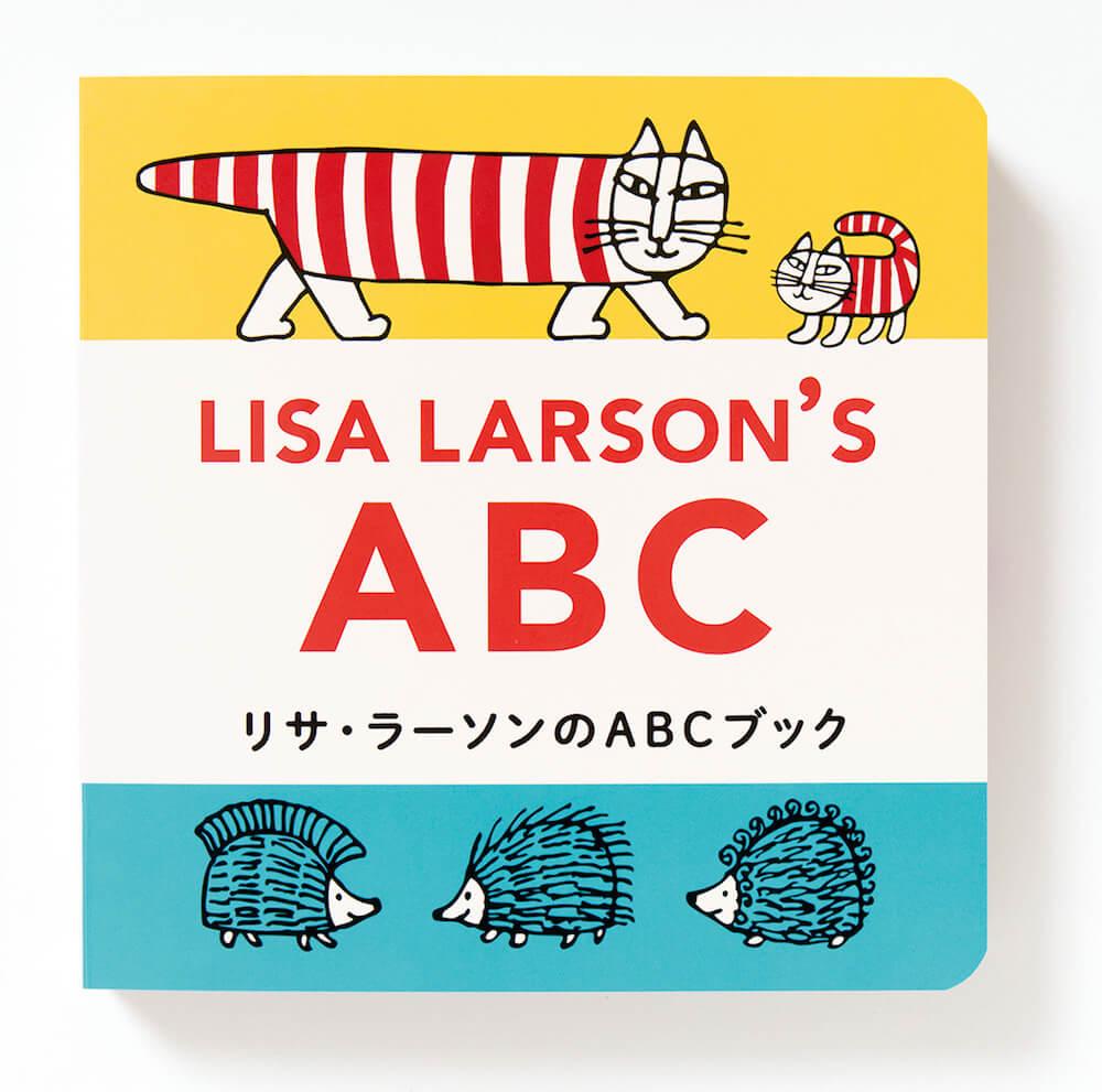 「リサ・ラーソンのABCブック」の表紙