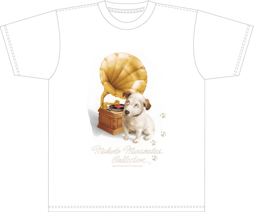 村松誠の犬イラストをデザインしたTシャツ