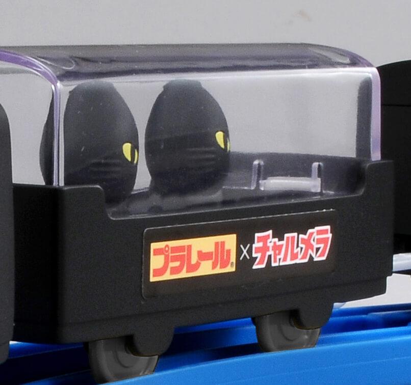 明星チャルメラ「プラレール60周年記念 くろネコのにゃーにゃートレイン」の貨車に付属する「くろネコ」の人形を載せたイメージ
