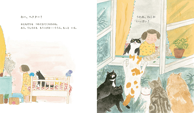 絵本「わたし ねこが かいたいの」で猫がたくさん登場するシーン