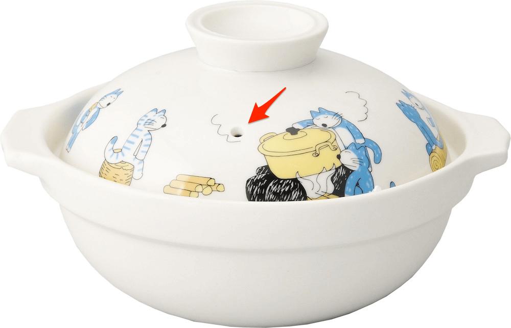 「11ぴきのねこ」の土鍋のふた(湯気が出る穴)