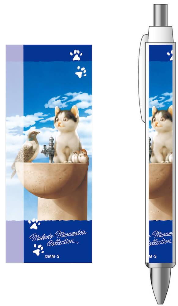 村松誠の猫イラストをデザインしたボールペン