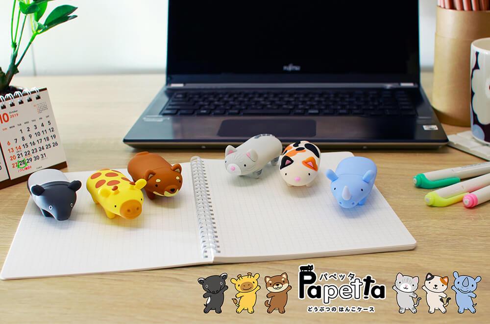 動物モチーフのはんこケース「パペッタ」を机に並べた使用イメージ