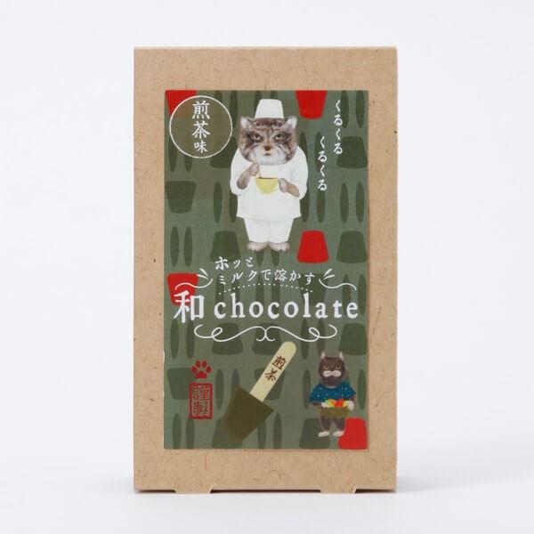「ホットミルクで溶かす和チョコレート」煎茶味の商品パッケージ