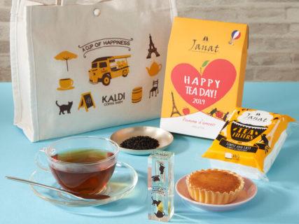 今回は猫デザインの砂時計も付いてくる!カルディから恒例の「紅茶バッグ」が11月8日より発売