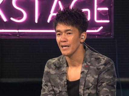 武井壮が司会のドキュメンタリー、11月10日の放送は「ペット探偵」による猫の捜索に密着