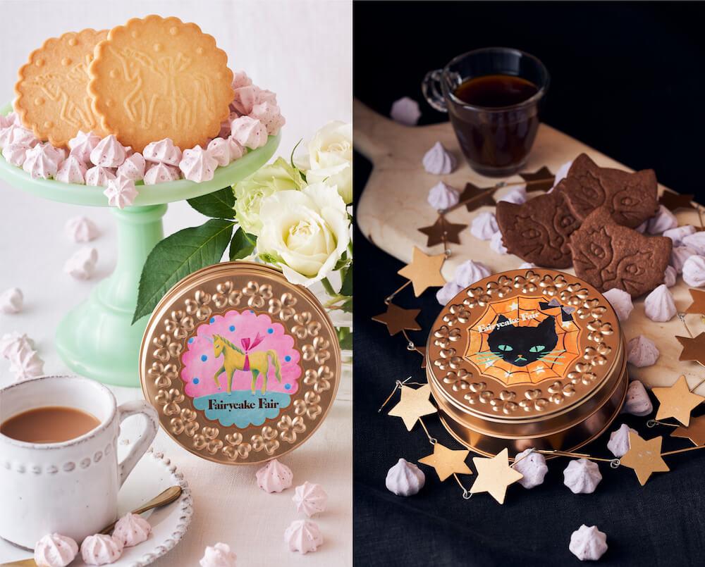 Fairycake Fair(フェアリーケーキフェア)の焼き菓子「プチカドー」シリーズの盛り付けイメージ