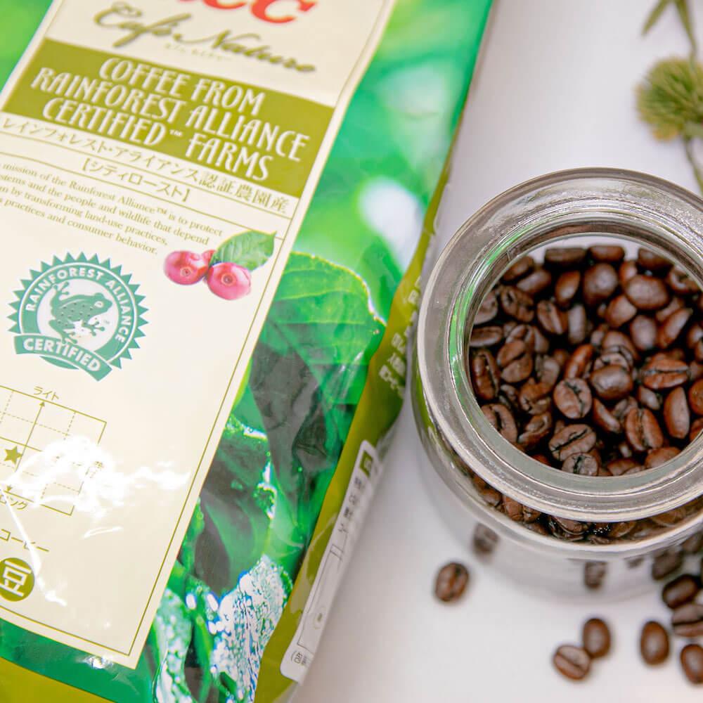 飲むことで野生動物や森林の保護に繋がる「レインフォレスト・アライアンス認証農園産コーヒー豆」