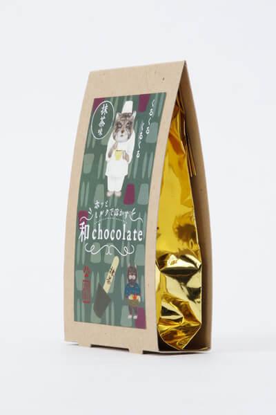 「ホットミルクで溶かす和チョコレート」商品パッケージ斜めから見たイメージ