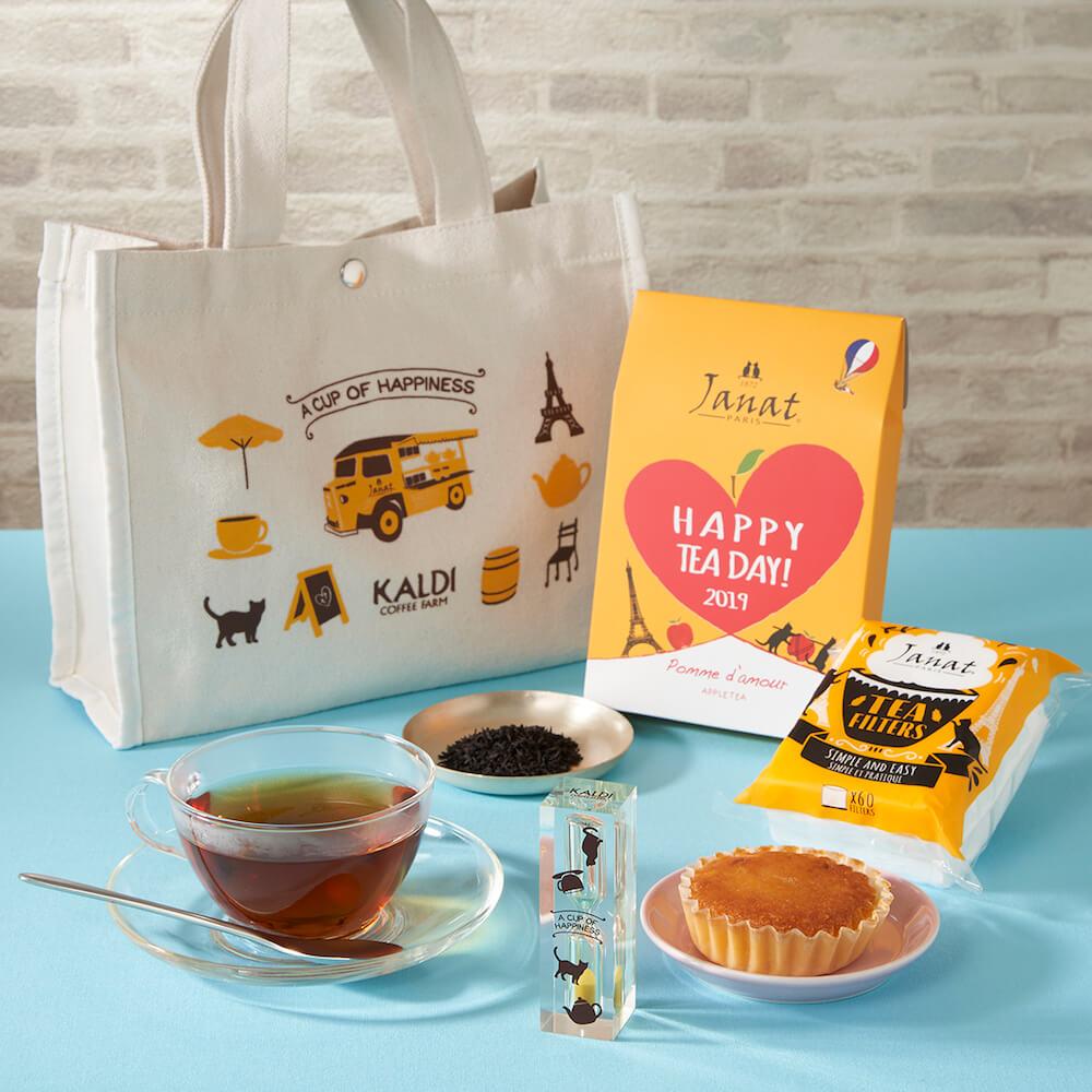 カルディコーヒーファーム(KALDI COFFEE FARM)の紅茶バッグセット内容