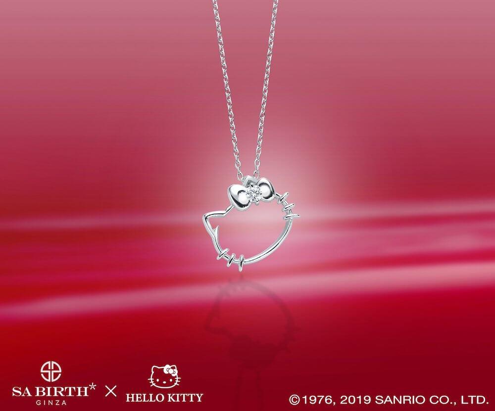 プラチナダイヤモンドペンダント by 「SA BIRTH GINZA」×「ハローキティ」コラボジュエリー