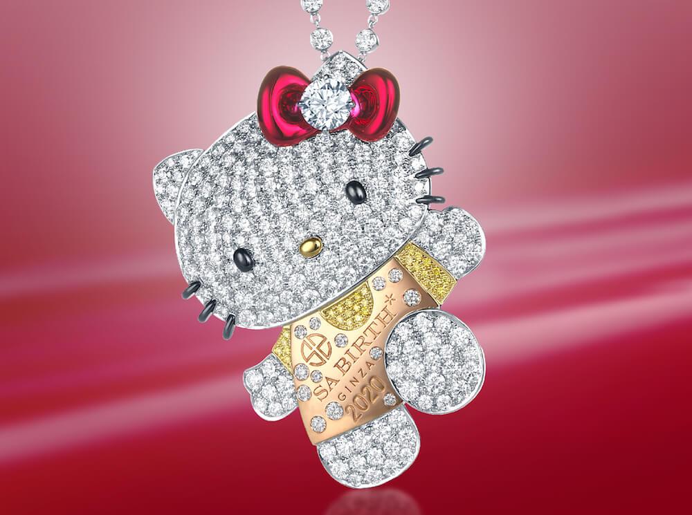 20.20カラットのダイヤモンドを使用して作ったハローキティのジュエリー by SA BIRTH GINZA(サバース銀座)