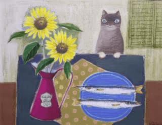 猫の絵作品「猫とカマスと向日葵」 by 池田菊雄