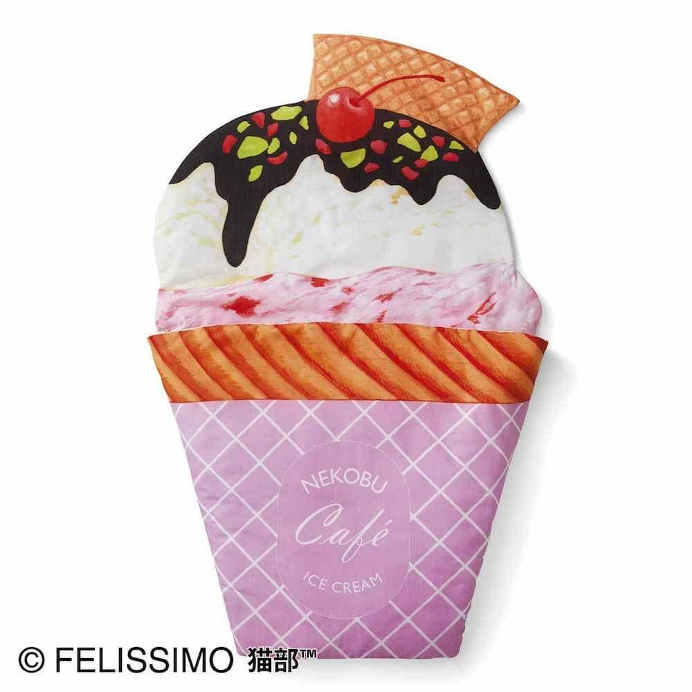 アイスクリーム型の猫用スイーツ布団