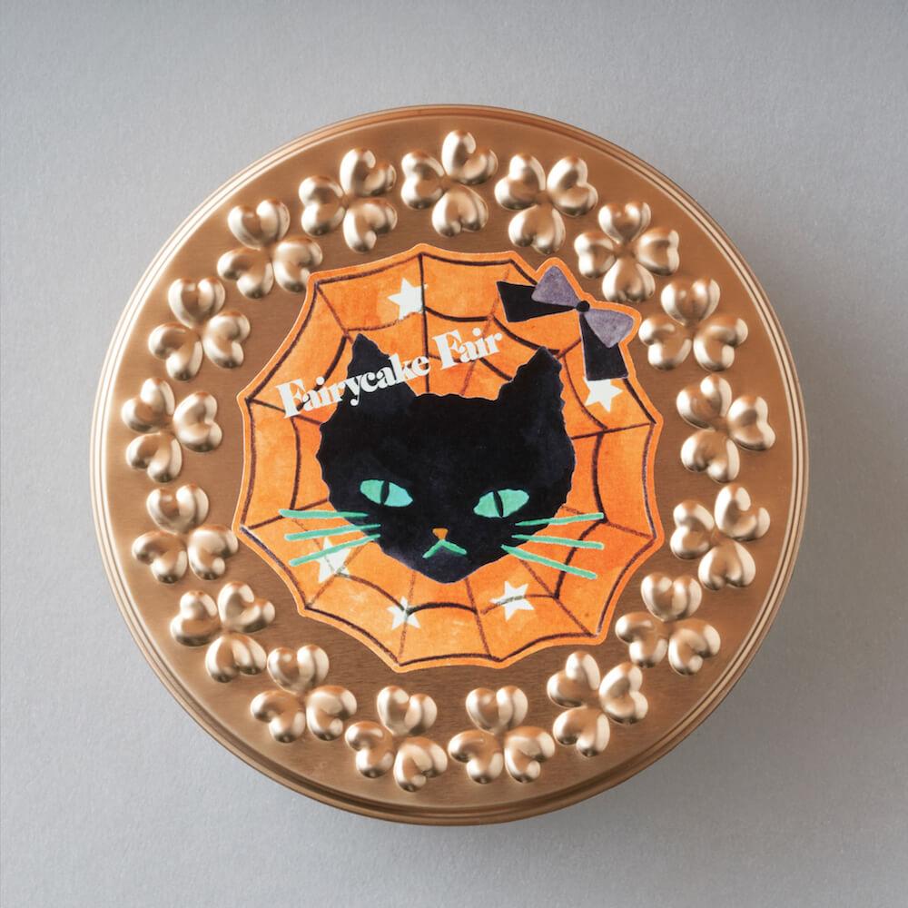 黒猫モチーフの焼き菓子「プチカドーシャノワール」の製品パッケージ by Fairycake Fair(フェアリーケーキフェア)