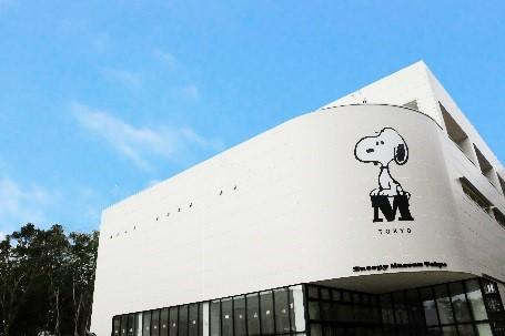南町田グランベリーパークのスヌーピーミュージアム外観イメージ