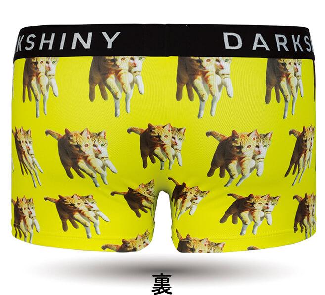 DARKSHINY×飛び猫のボクサーパンツ「イエロー」(裏面)