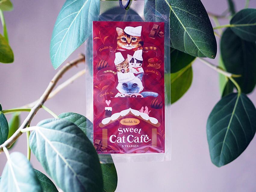 スウィートキャットカフェ(チョコレートティー)の製品イメージ