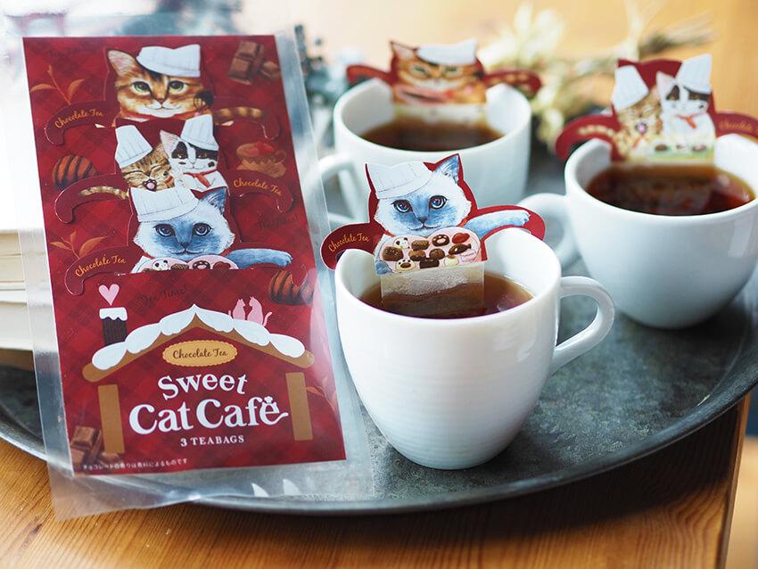 スウィートキャットカフェ(チョコレートティー)を淹れたイメージ
