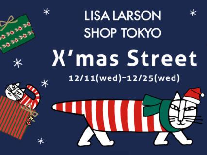 猫のマイキーが美味しそうな人形焼に…♪ リサ・ラーソンのXmasストリートが新宿にオープン