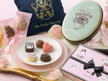 子猫のイラストが可愛い人気チョコもあるニャ♪ メリーチョコレートが2020年のバレンタイン商品を発表