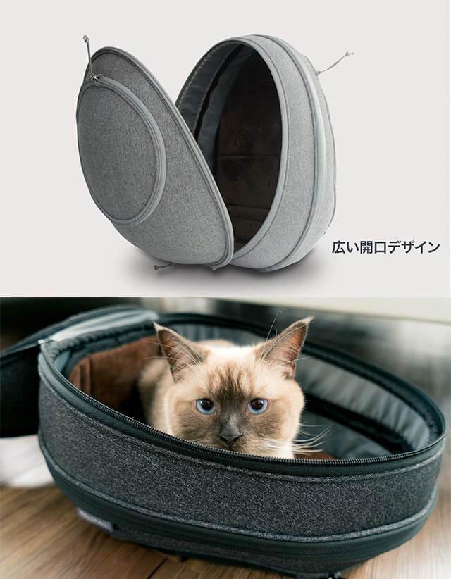 リュック型の猫ハウス「EGGY」の本体開閉イメージ