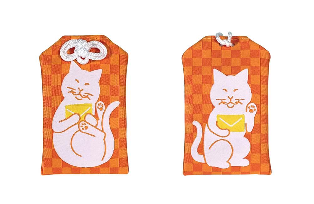 レターセット「ふみまもり」の「ネコ」バージョン 表と裏のデザイン