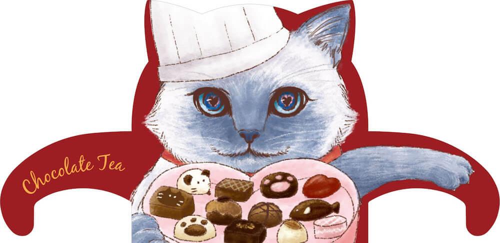 猫型ティーバッグタグ「ショコラ(♀) シャム猫」 by スウィートキャットカフェ(チョコレートティー) ショコラ(♀) シャム猫