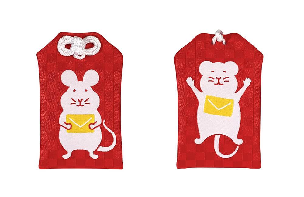 レターセット「ふみまもり」の「ネズミ」バージョン 表と裏のデザイン