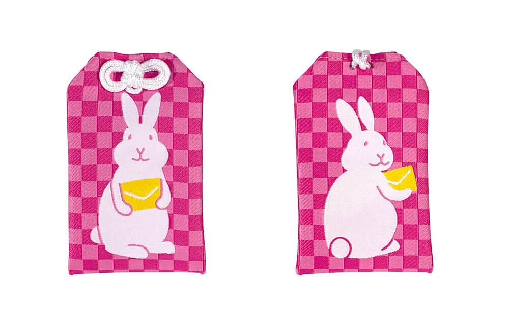 レターセット「ふみまもり」の「ウサギ」バージョン 表と裏のデザイン