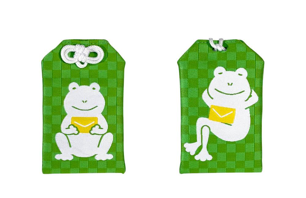 レターセット「ふみまもり」の「カエル」バージョン 表と裏のデザイン