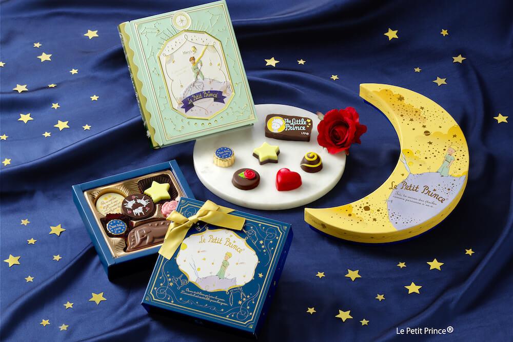 星の王子さまとメリーチョコレートのコラボチョコレート