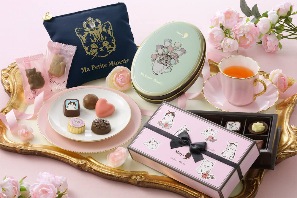 子猫のイラストを起用したチョコレート「マ プティット ミネット~Ma Petite Minette~」メリーチョコレートのバレンタイン商品