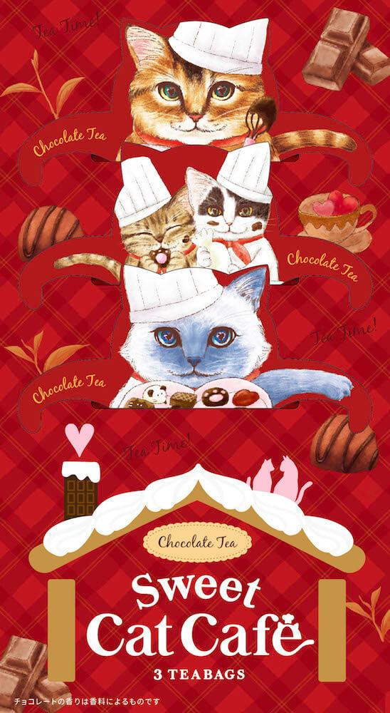 猫型ティーバッグ、スウィートキャットカフェ(チョコレートティー)の製品パッケージ