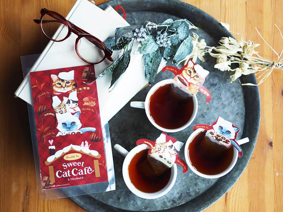 スウィートキャットカフェ(チョコレートティー)の使用イメージ