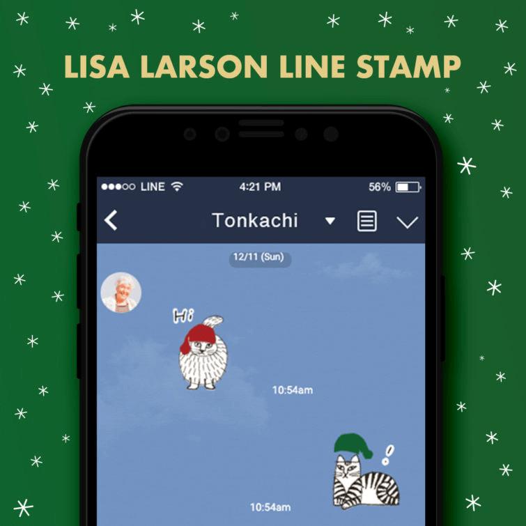 リサ・ラーソンのクリスマス限定スタンプ