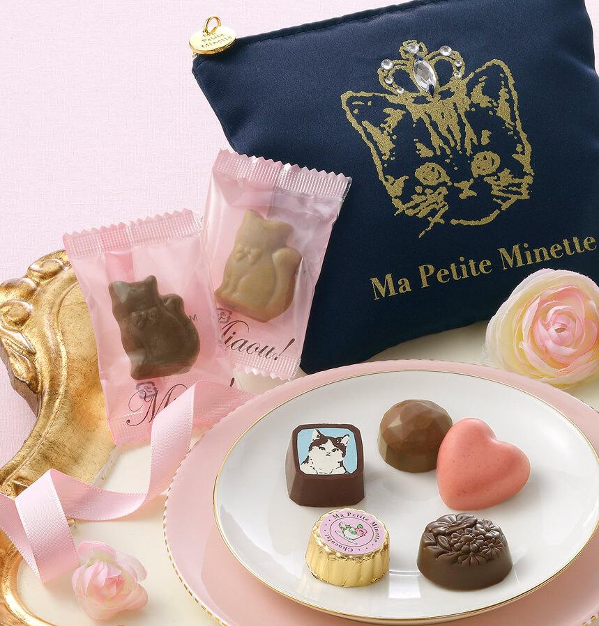 ポーチの容器に入った子猫のチョコレート「マ プティット ミネット~Ma Petite Minette~」