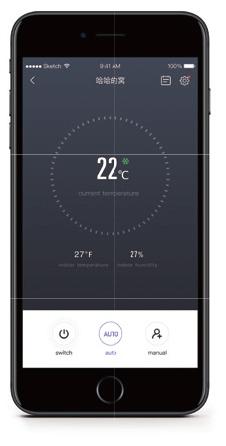 Smart House COZY2(スマート・ペットハウス・コージー2)の専用アプリ