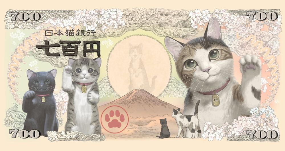 招き猫がデザインされた700円札のグッズ